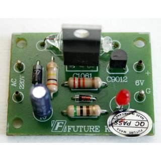 802FA: ไฟฉุกเฉิน รุ่นประหยัด ใช้กับ BATT 6V