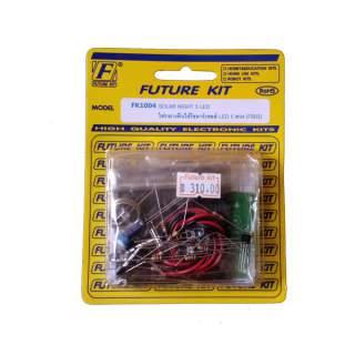 1004FK: ไฟกลางคืนใช้โซลาร์เซลล์ LED 5 ดวง