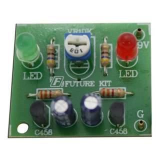 109FA: ไฟกระพริบ LED 2 ดวง