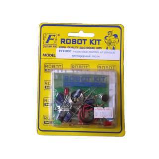 1103CFK: ชุดควบคุมหุ่นยนต์ FACON
