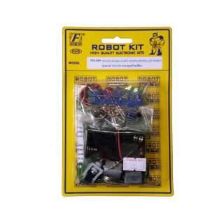 1104FK: หุ่นยนต์ SECON ควบคุมด้วยเสียง