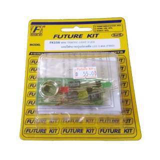156FK: วงจรไฟจราจรรุ่นประหยัด LED 3 ดวง