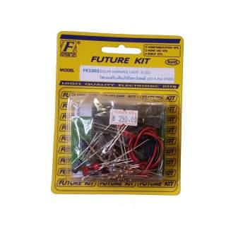 1003FK: ไฟกระพริบเตือน ใช้โซลาร์เซลล์ LED 5 ดวง