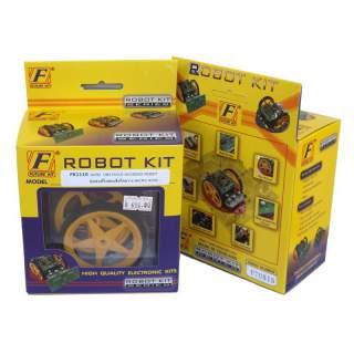 1110FK: หุ่นยนต์วิ่งหลบสิ่งกีดขวาง MICRO AVR2