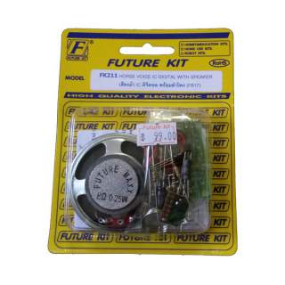 211FK: เสียงม้า IC ดิจิตอล พร้อมลำโพง