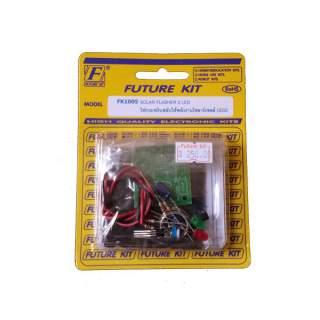 1005FK: ไฟกระพริบสลับ ใช้พลังงานโซลาร์เซลล์ LED 2 ดวง