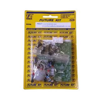 517FK: PIR ตรวจจับการเคลื่อนไหวเปิดไฟอัตโนมัติ 9 LED